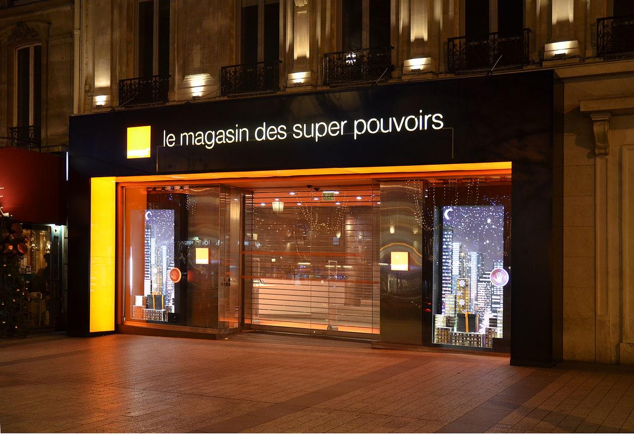 ถนนฌ็องเซลิเซ่ -นี่ก็อีกร้าน