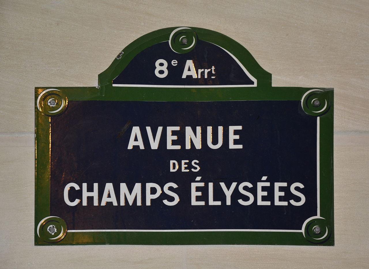 ถนนฌ็องเซลิเซ่ -ป้าย