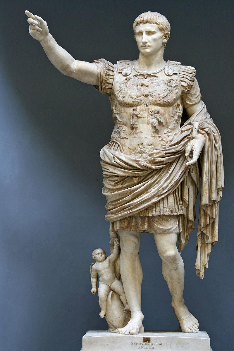 พิพิธภัณฑ์นครวาติกัน-ออกัสตุส