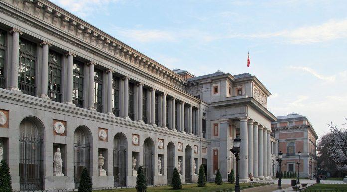 พิพิธภัณฑ์ปราโด-ตัวอาคาร