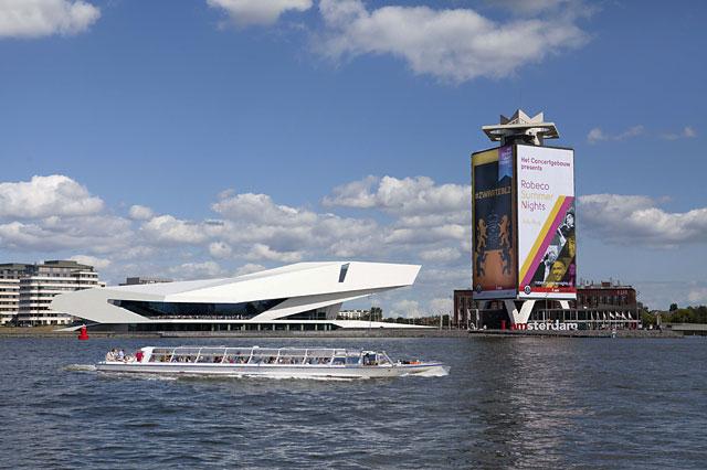 ล่องเรือในอัมสเตอร์ดัม -สวยงาม
