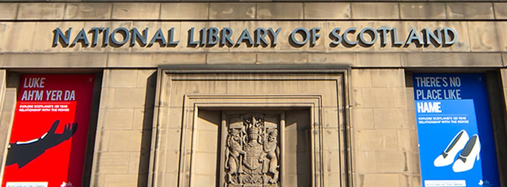 หอสมุดแห่งชาติสก็อตแลนด์-ป้าย
