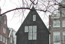 เบคกินฮอฟท์ -โบสถ์