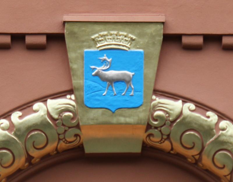 ทรอมโซ  -สัญลักษณ์เมือง