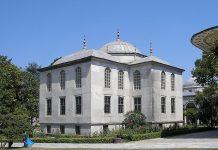 พระราชวังท็อปคาฟี-ห้องสมุด