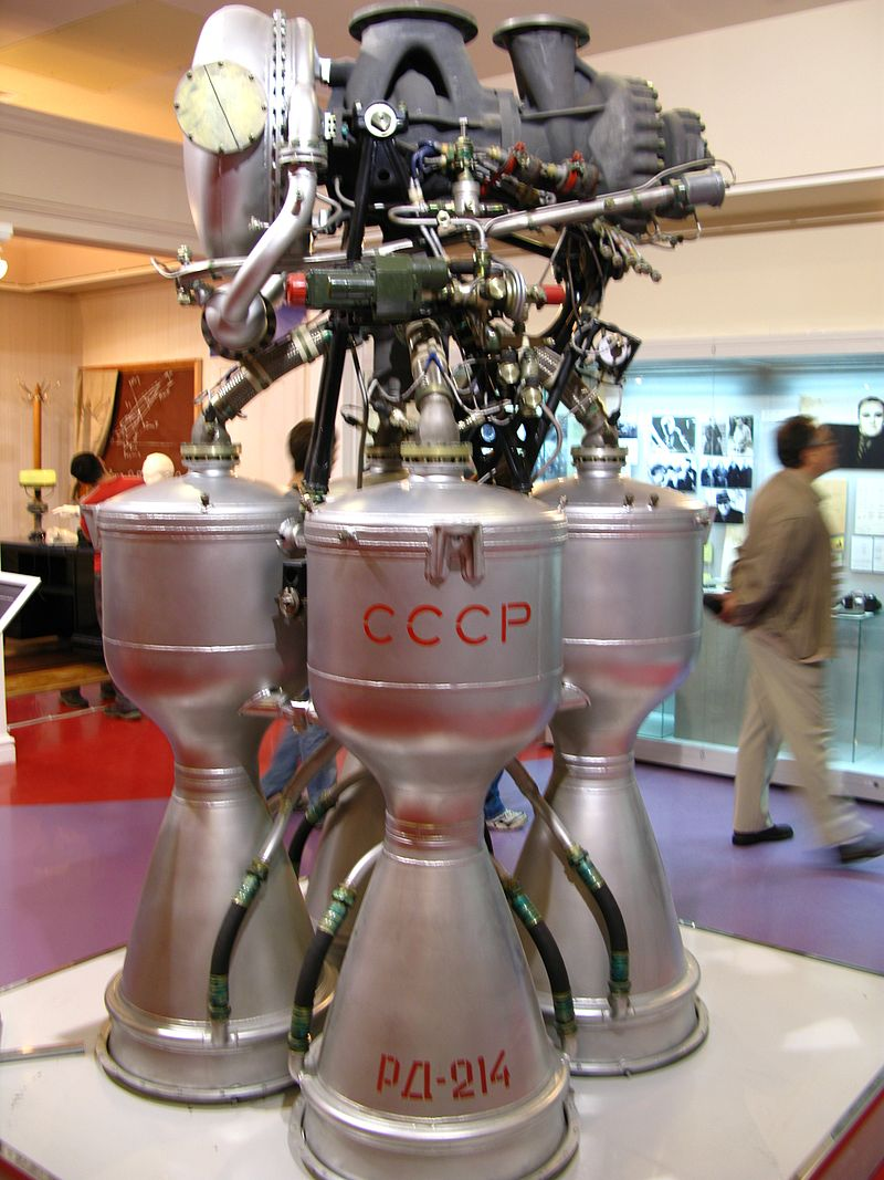 พิพิธภัณฑ์อวกาศมอสโก-ชิ้นส่วนเครื่องยนต์ยานอวกาศ