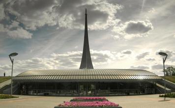 พิพิธภัณฑ์อวกาศมอสโก-ด้านหน้าสวยงาม