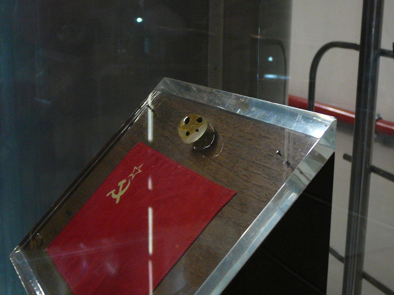 พิพิธภัณฑ์อวกาศมอสโก-ธง