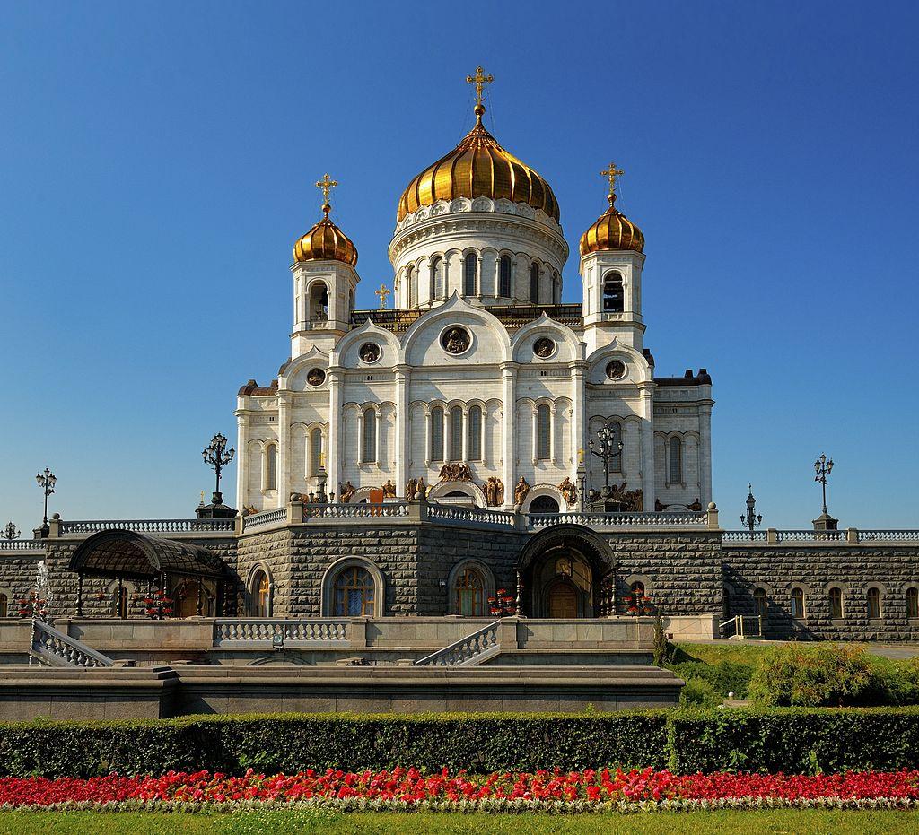 มอสโก-อีกหนึ่งสถานที่ท่องเที่ยว