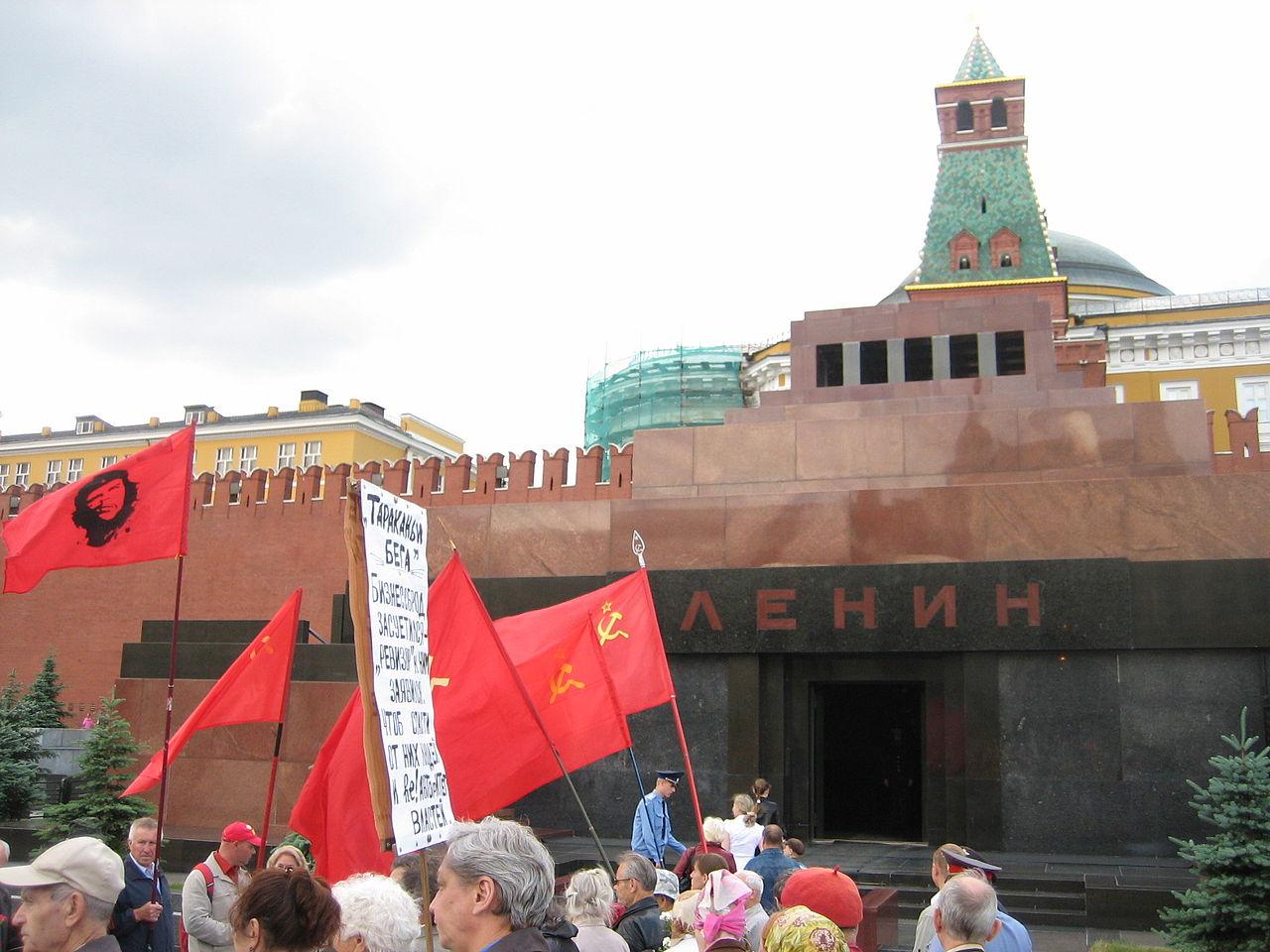 สุสานเลนิน-สัญลักษณ์ของคอมมิวนิสต์