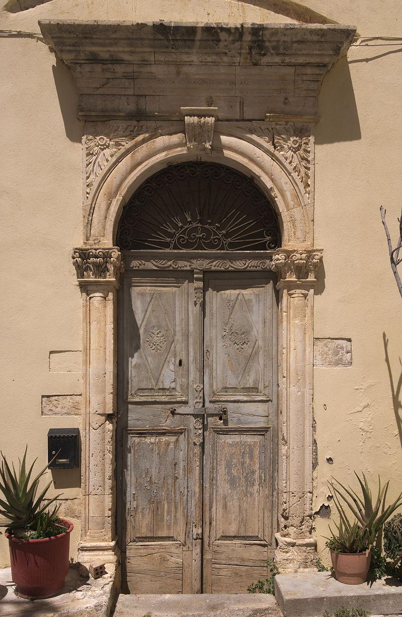 ฮาเนีย-ประตูเก่า