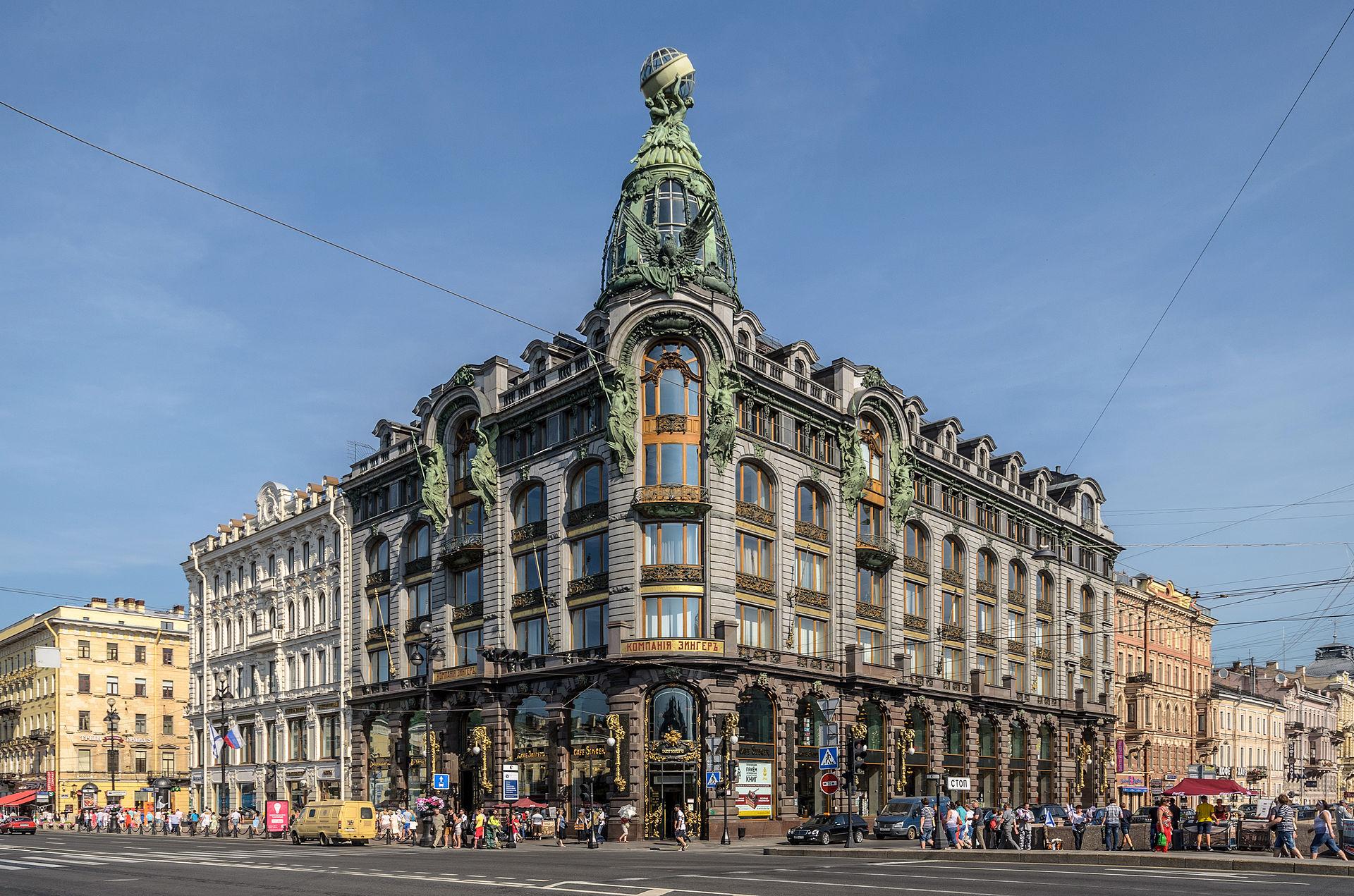 เซนต์ปีเตอร์สเบิร์ก-ห้างสรรพสินค้า