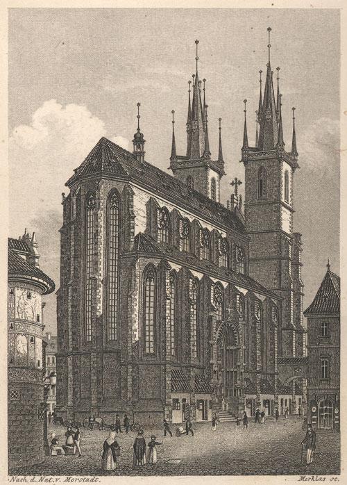 โบสถ์ดิน-ภาพเก่า