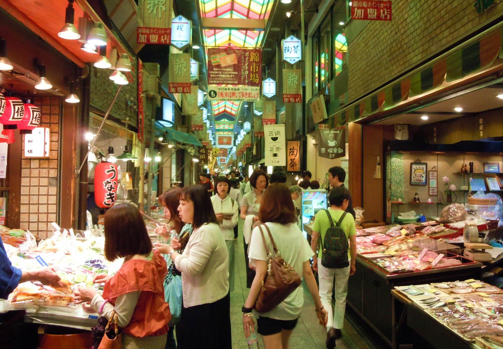 10 ตลาดญี่ปุ่นที่น่าสนใจ-ตลาดนิชิกิ