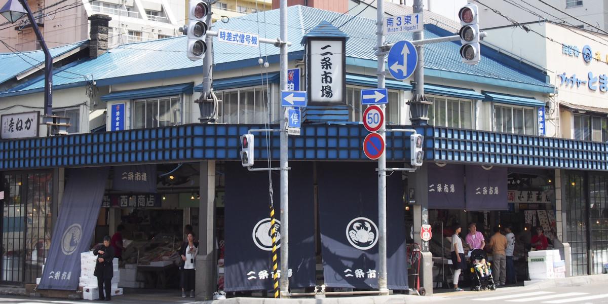 10-ตลาดญี่ปุ่นที่น่าสนใจ-ตลาดนิโจ