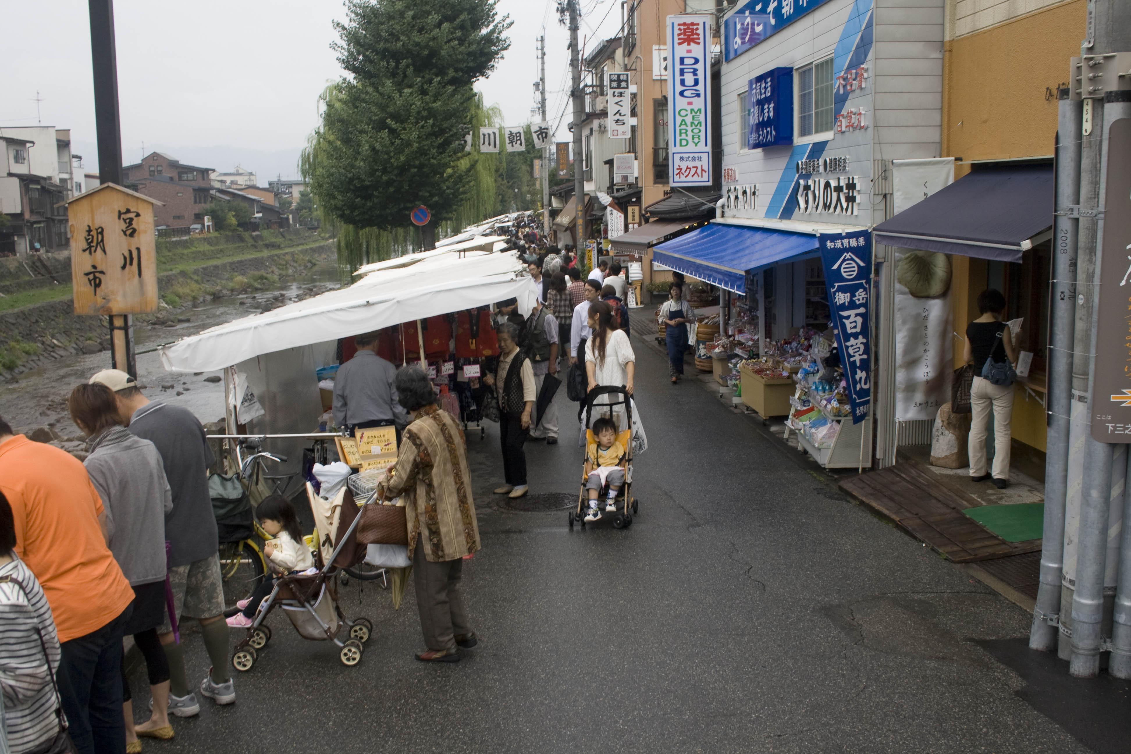 10 ตลาดญี่ปุ่นที่น่าสนใจ-ตลาดเช้าทาคายาม่า