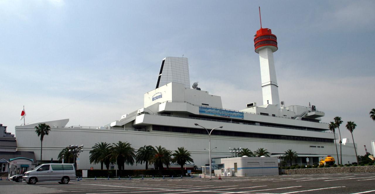 10 พิพิธภัณฑ์น่าเที่ยวในญี่ปุ่น-พิพิธภัณฑ์วิทยาศาสตร์ทางทะเล