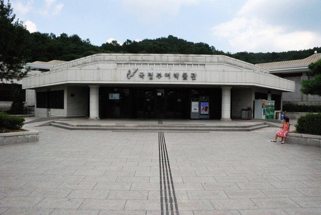 10 พิพิธภัณฑ์เกาหลีที่ไม่ควรพลาด -พิพิธภัณฑ์เเห่งชาติพูยอ