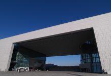 10 พิพิธภัณฑ์เกาหลีที่ไม่ควรพลาด -พิพิธภัณฑ์เเห่งชาติเกาหลี