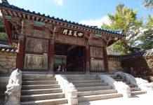 10 วัดน่าเที่ยวในเกาหลี -วัดซินอึงซา
