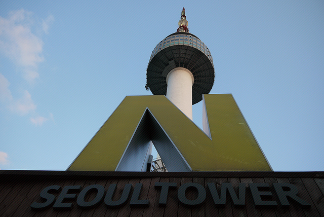 10 สถานที่ท่องเที่ยวที่ไม่ควรพลาดในกรุงโซล -นัมซาน โซลทาวเวอร์