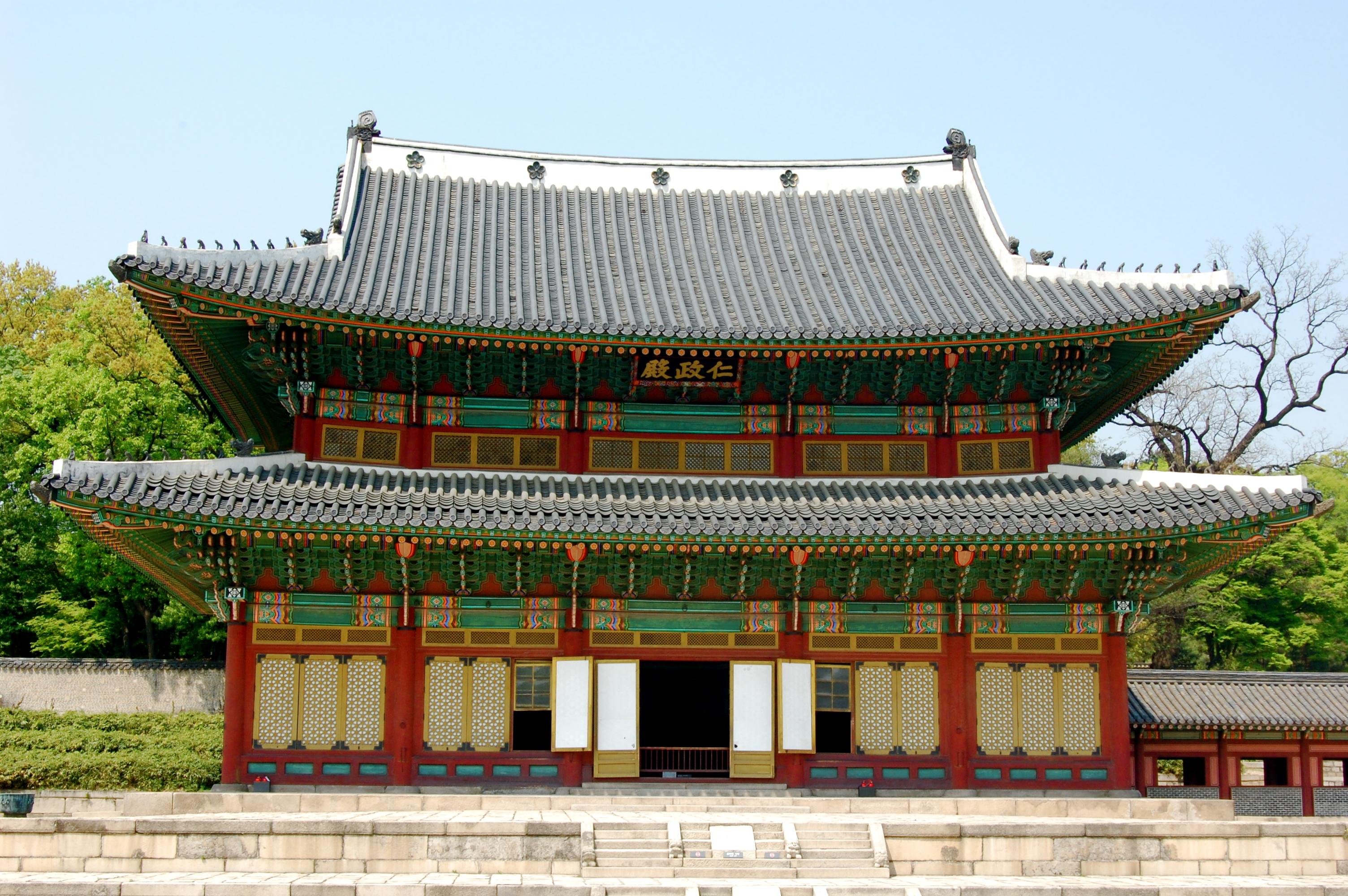 10 สถานที่ท่องเที่ยวที่ไม่ควรพลาดในกรุงโซล -พระราชวังชางด๊อก