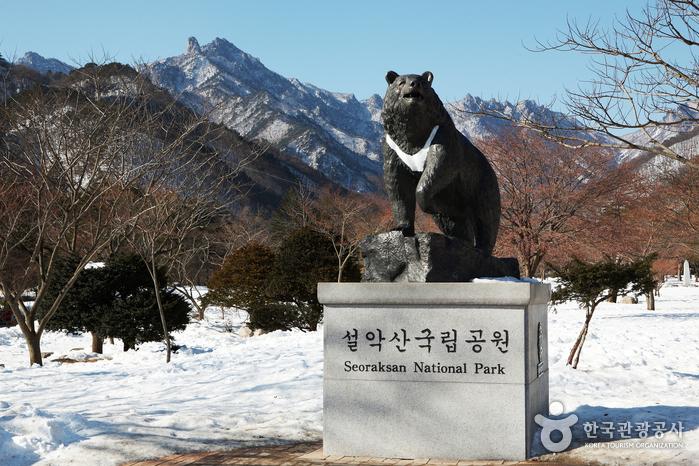 10 สถานที่ท่องเที่ยวสำคัญในเกาหลี-ซอรัคซาน