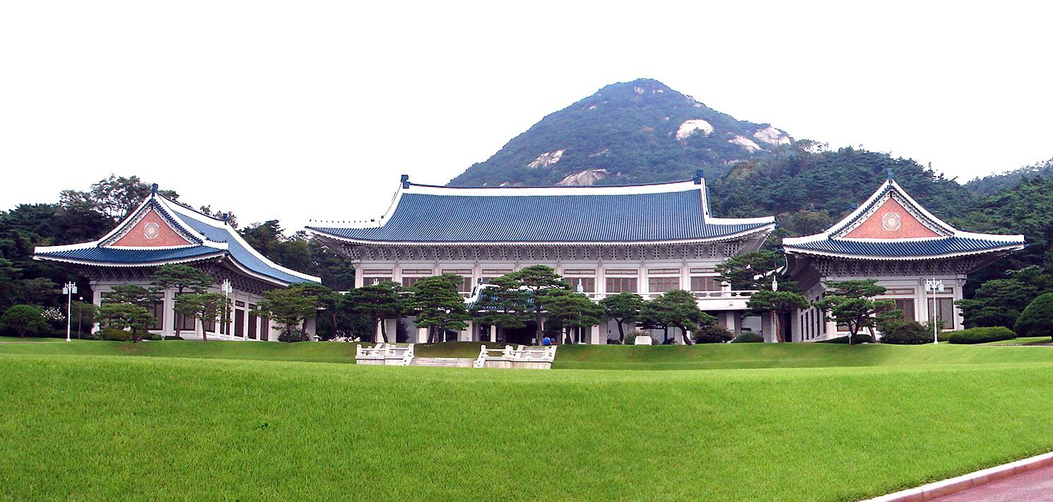10 สถานที่ท่องเที่ยวสำคัญในเกาหลี-ทำเนียบประธานาธิบดี