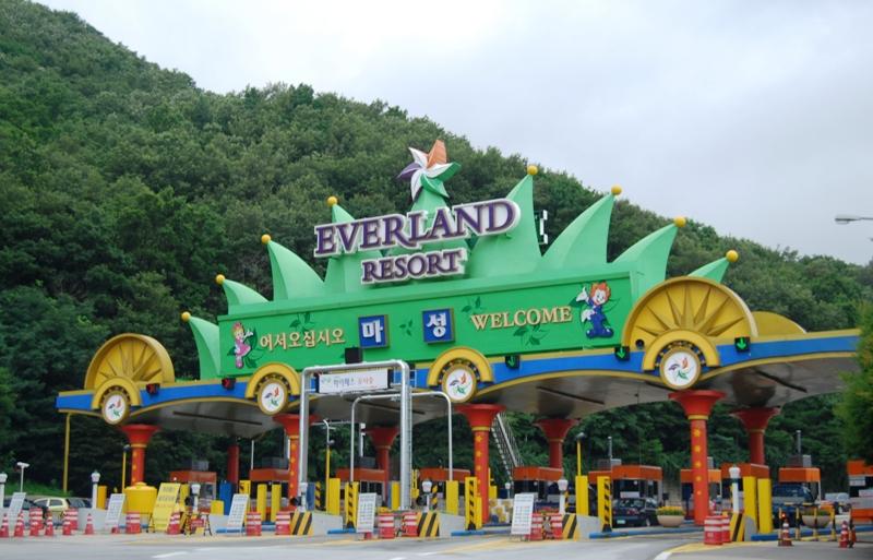 10 สถานที่ท่องเที่ยวสำคัญในเกาหลี-สวนสนุกเอเวอร์แลนด์