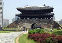 10 สถานที่ท่องเที่ยวเก่าเเก่ในเกาหลีที่ห้ามพลาด-ประตูนัมแดมุน