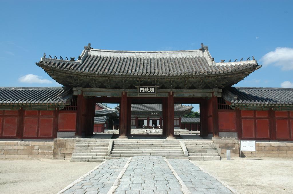 10 สถานที่ท่องเที่ยวเก่าเเก่ในเกาหลีที่ห้ามพลาด-ศาลเจ้าชงเมียว