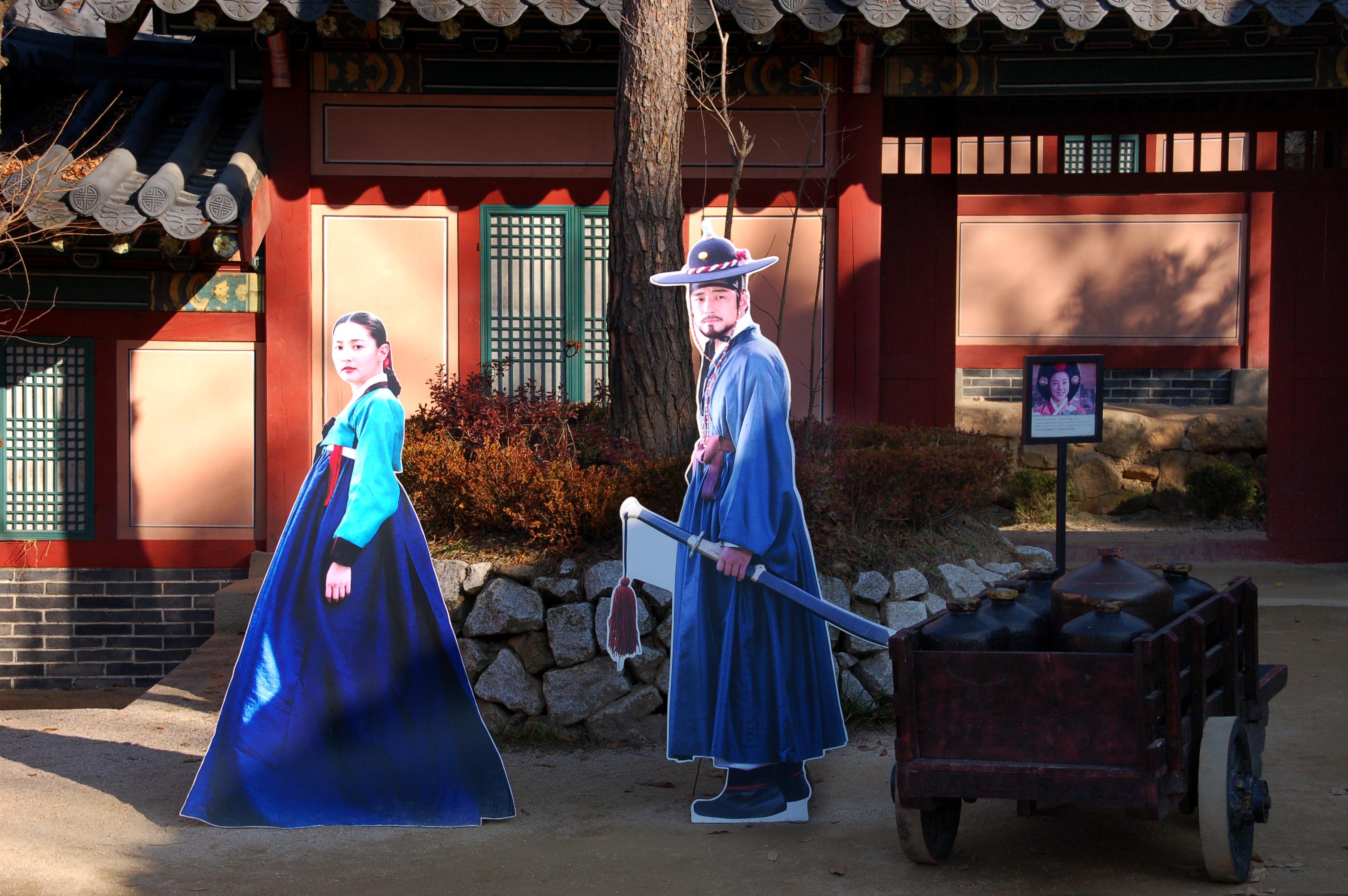 10 สถานที่น่าเที่ยวในเกาหลี -เเดงจังกึม ธีมปาร์ก