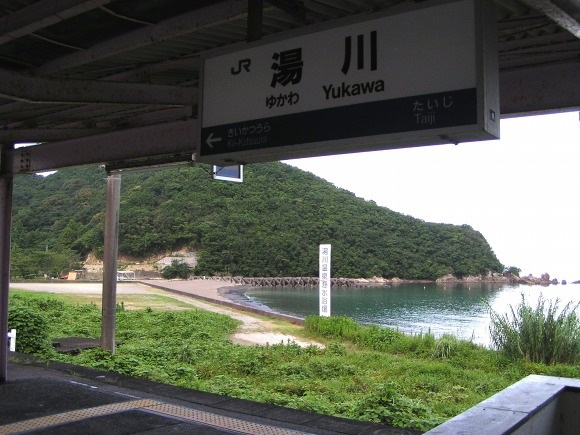 10 สถานีรถไฟญี่ปุ่นที่มีทิวทัศน์สวยงาม-สถานีรถไฟ ยูคาวะ