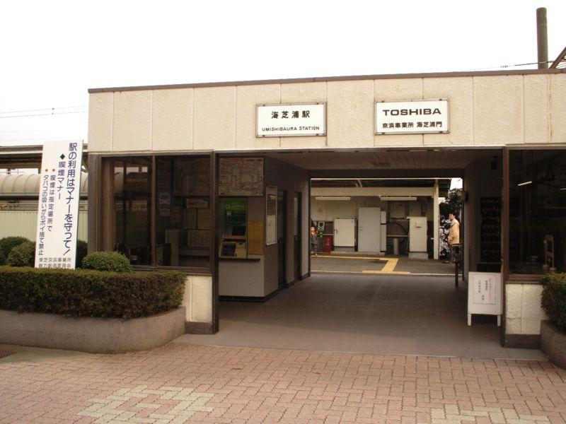 10 สถานีรถไฟญี่ปุ่นที่มีทิวทัศน์สวยงาม-สถานีรถไฟ อูมิชิบาอุระ