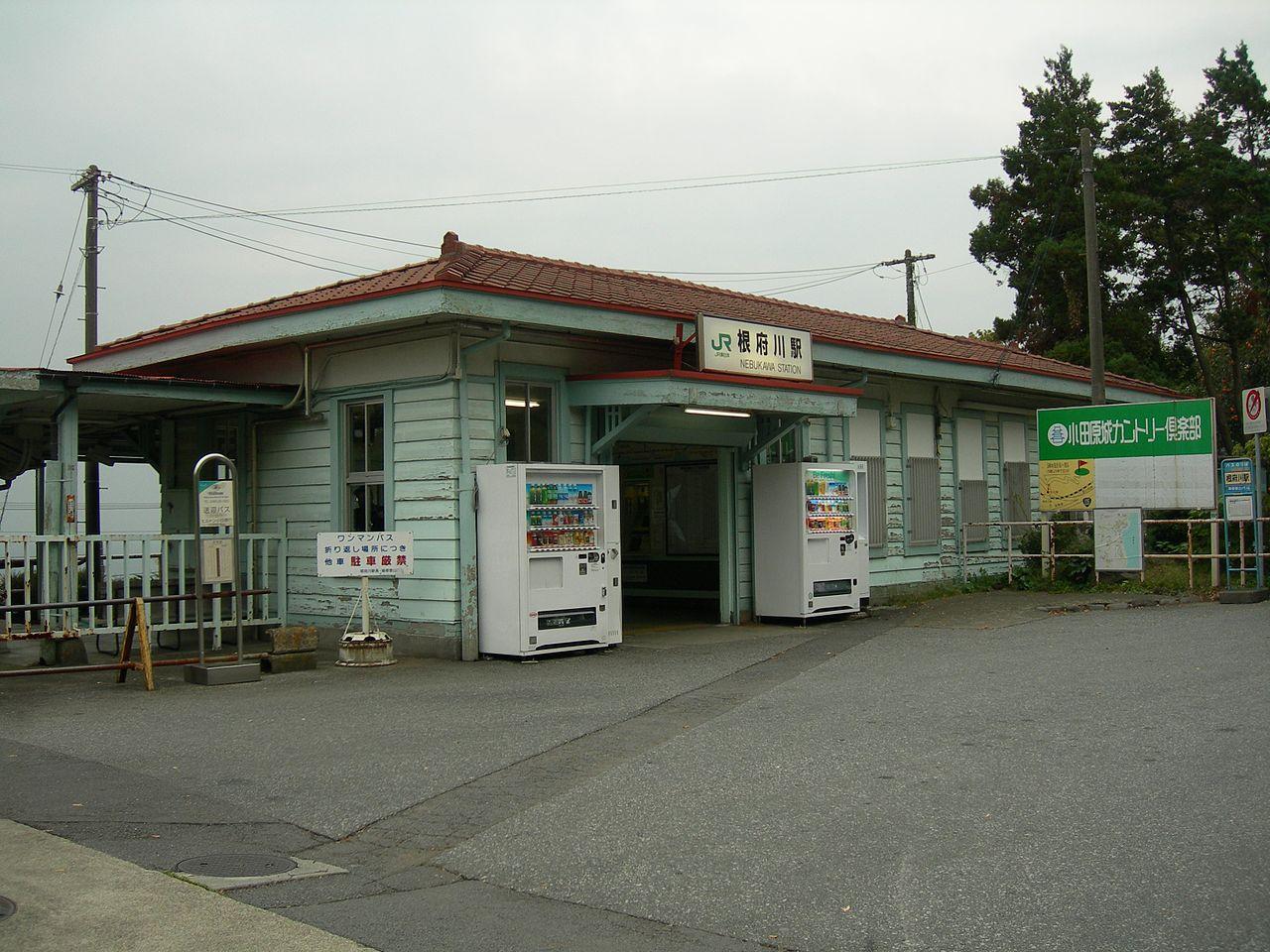 10 สถานีรถไฟญี่ปุ่นที่มีทิวทัศน์สวยงาม-สถานีรถไฟ เนบุคาวะ