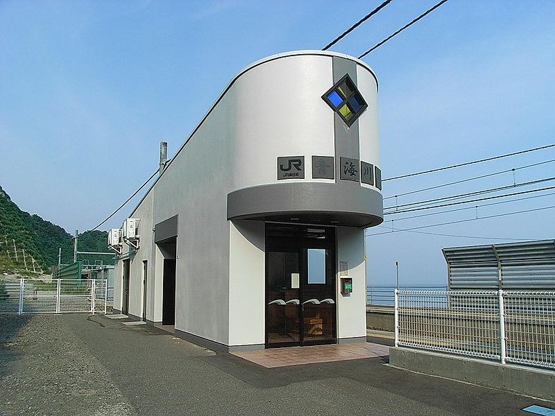 10 สถานีรถไฟญี่ปุ่นที่มีทิวทัศน์สวยงาม-สถานีรถไฟ โอมิกาว่า