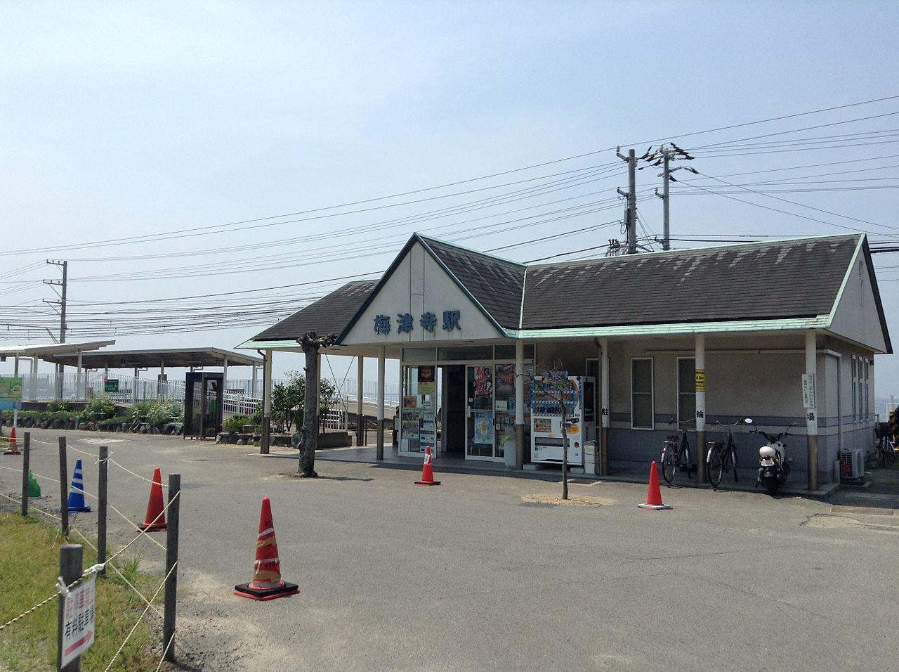 ถานีรถไฟญี่ปุ่นที่มีทิวทัศน์สวยงาม-สถานีรถไฟ ไบชินจิ