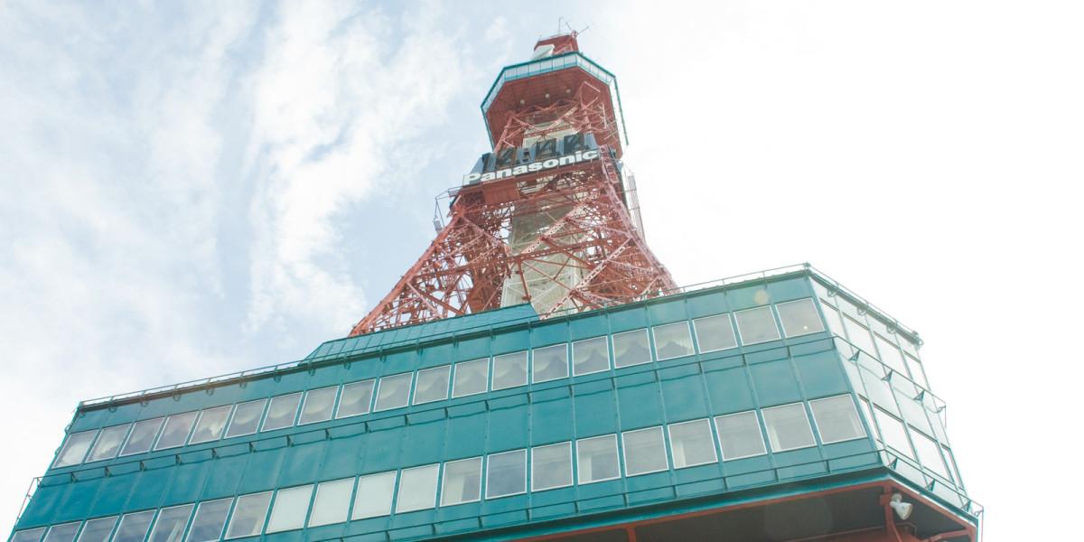 10 หอคอยเเละจุดชมวิวขึ้นชื่อของญี่ปุ่น -ซัปโปะโระ ทีวีทาวเวอร์