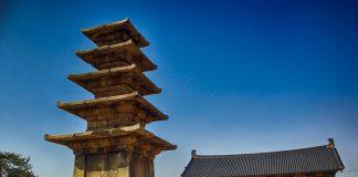 10 เมืองน่าเที่ยวในเกาหลี -พูยอ