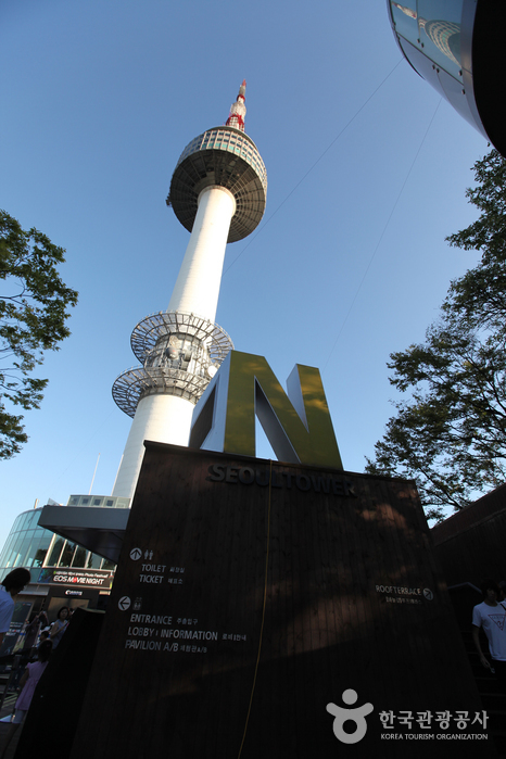 10 เมืองน่าเที่ยวในเกาหลี -โซล