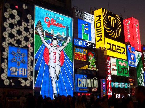 10 เเหล่งช็อปปิ้งสุดฮิตในญี่ปุ่น -โดทมโบริ