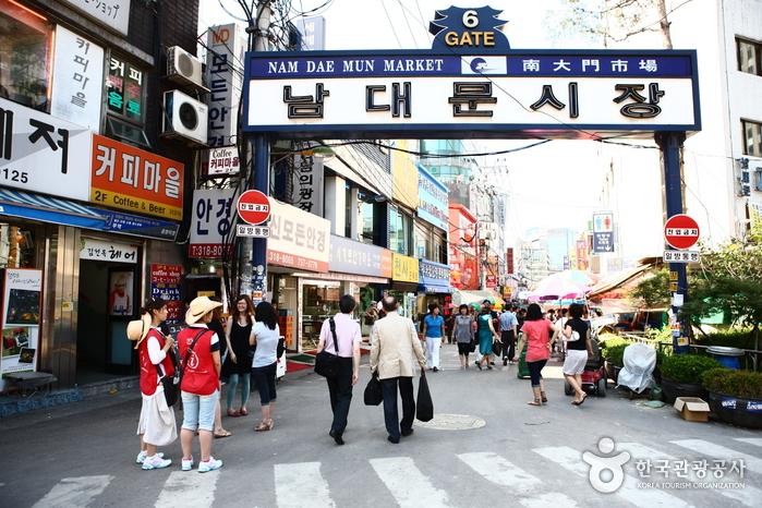 10 เเหล่งช็อปปิ้งสุดฮิตในเกาหลี -ตลาดนัมแดมุน