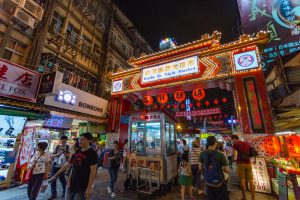 Raohe Street Night Market 1